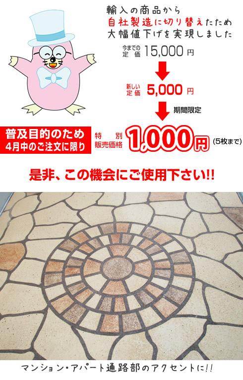 20140328_2_20140328095512ec8.jpg