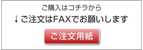 20140328_5.jpg
