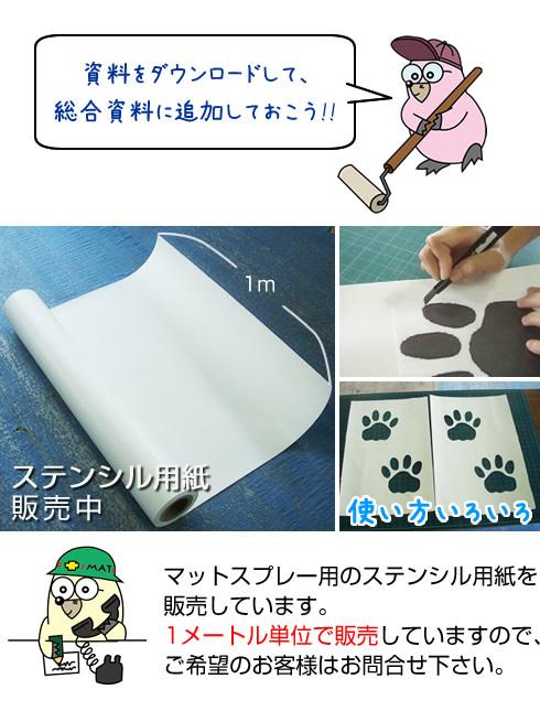 20140523_4.jpg