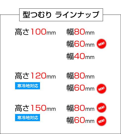 20140530_2.jpg