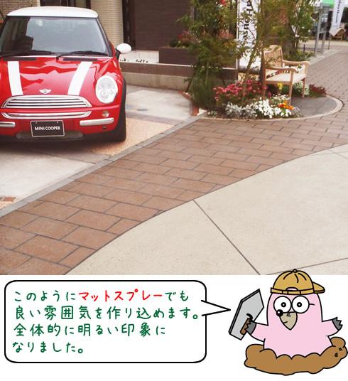 20140606_2.jpg