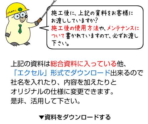 20140620_3.jpg