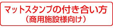 20140620_5.jpg