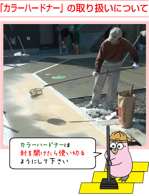 20140627_1.jpg