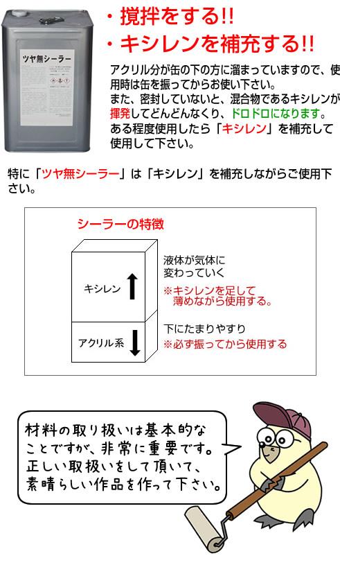 20140627_5.jpg