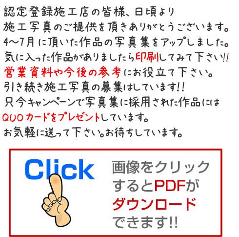 20140704_2.jpg