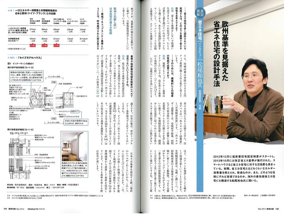 kenchi1403.jpg