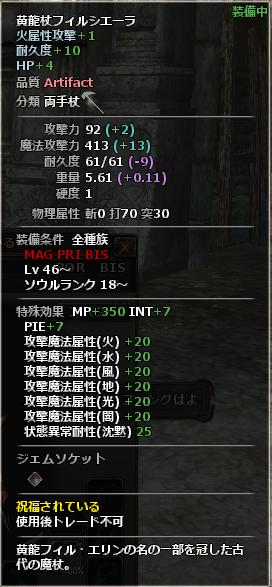 無題555