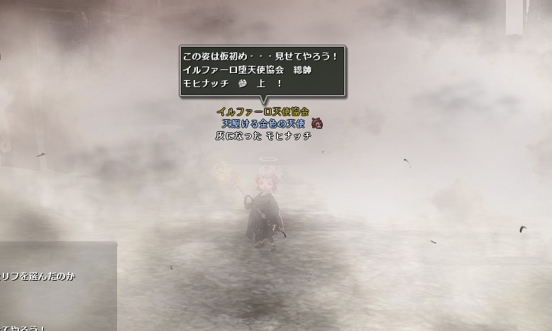 wo_20140221_230319.jpg