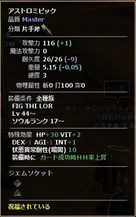 wo_20140226_004043.jpg