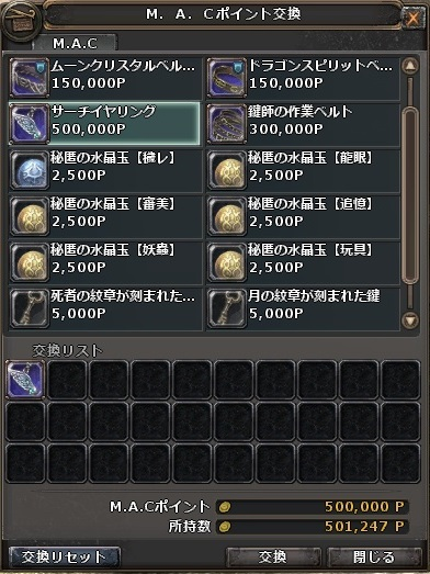 wo_20140307_004850.jpg