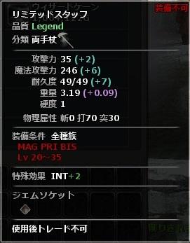 wo_20140405_111619.jpg