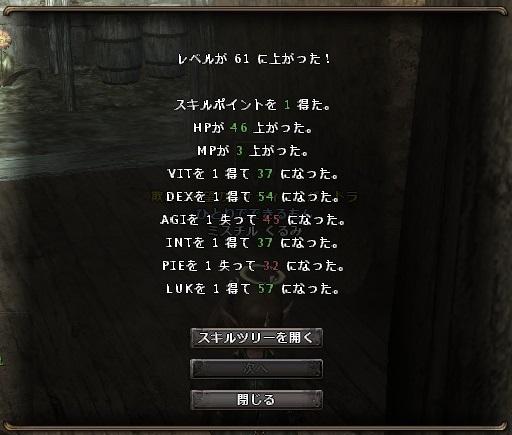 wo_20140505_095547.jpg