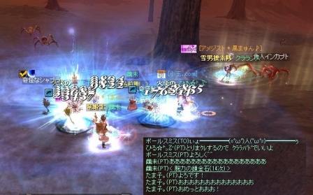 SRO[2014-09-17 22-42-43]_11