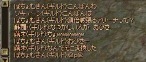 SRO[2014-09-13 22-26-47]_86