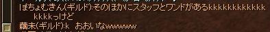 SRO[2014-09-13 23-47-05]_17