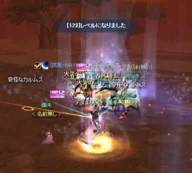 SRO[2014-10-01 23-28-08]_88