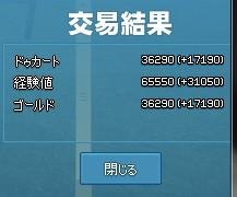 2014y04m03d_063820637.jpg