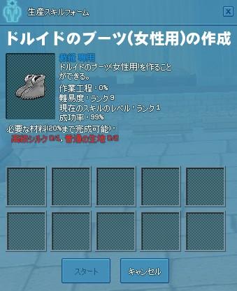 2014y04m21d_215314137.jpg