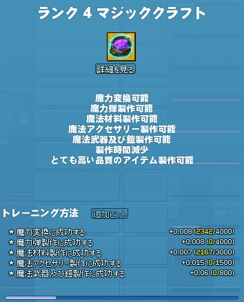 2014y08m20d_071537506.jpg