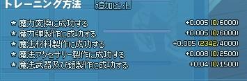 2014y08m29d_054714074.jpg
