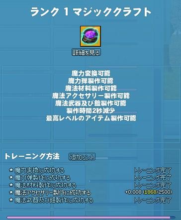 2014y09m03d_053231338.jpg