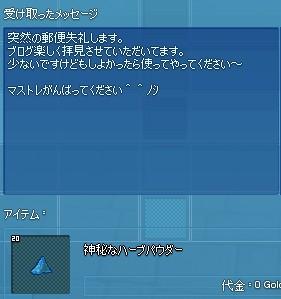 2014y09m05d_055146556.jpg