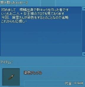 2014y09m21d_183501498.jpg