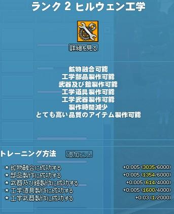 2014y10m13d_100532411.jpg