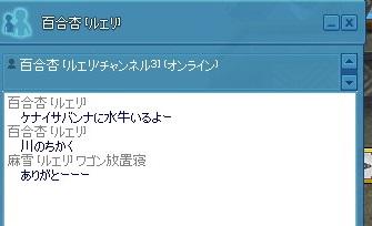 mabinogi_2014_07_10_017.jpg