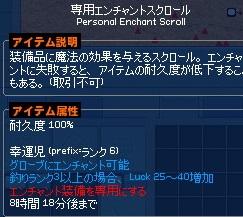 mabinogi_2014_07_11_004.jpg