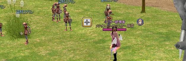 mabinogi_2014_08_08_005.jpg