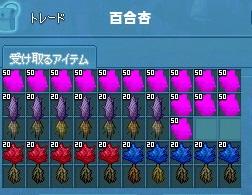 mabinogi_2014_08_15_013.jpg