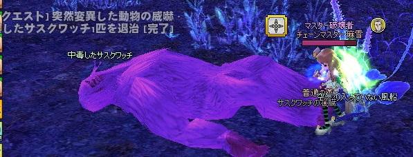 mabinogi_2014_08_24_005.jpg