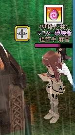 mabinogi_2014_09_08_007.jpg
