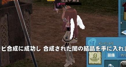 mabinogi_2014_09_08_009.jpg