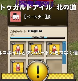 mabinogi_2014_09_13_005.jpg