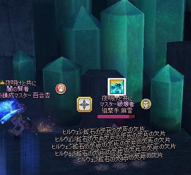 mabinogi_2014_09_14_009.jpg