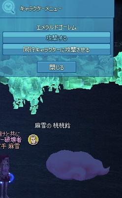 mabinogi_2014_09_14_014.jpg