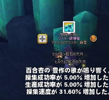 mabinogi_2014_09_23_010.jpg