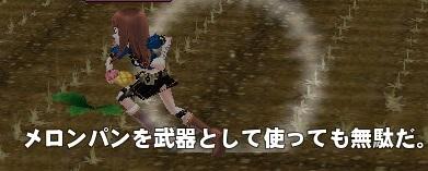 mabinogi_2014_09_26_007.jpg