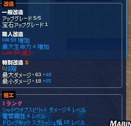 mabinogi_2014_09_28_004.jpg