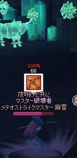 mabinogi_2014_09_30_006.jpg