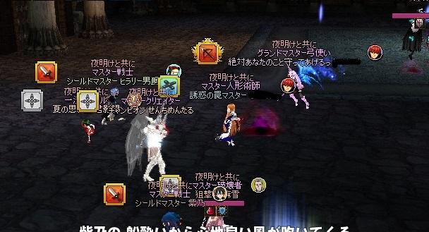 mabinogi_2014_10_17_003.jpg