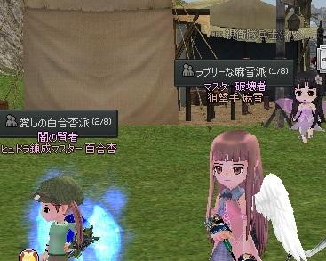 mabinogi_2014_10_17_008.jpg