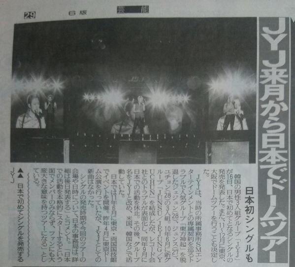 10月19日 14新聞