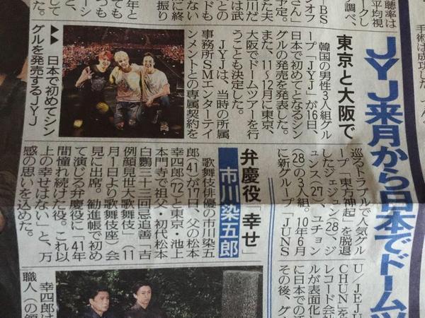 10月19日 14新聞1