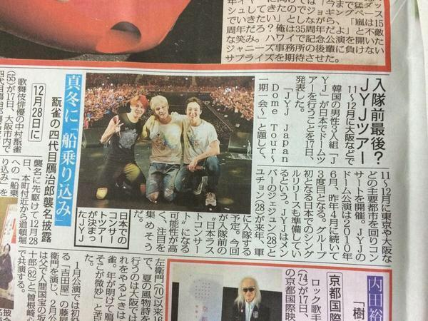 10月19日 14新聞3
