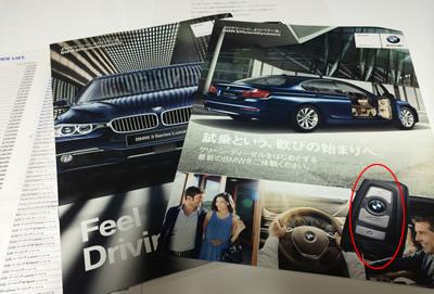 BMW インプレッシブ・オータム・フェア