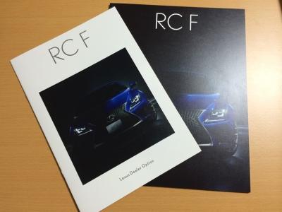RCFパンフ